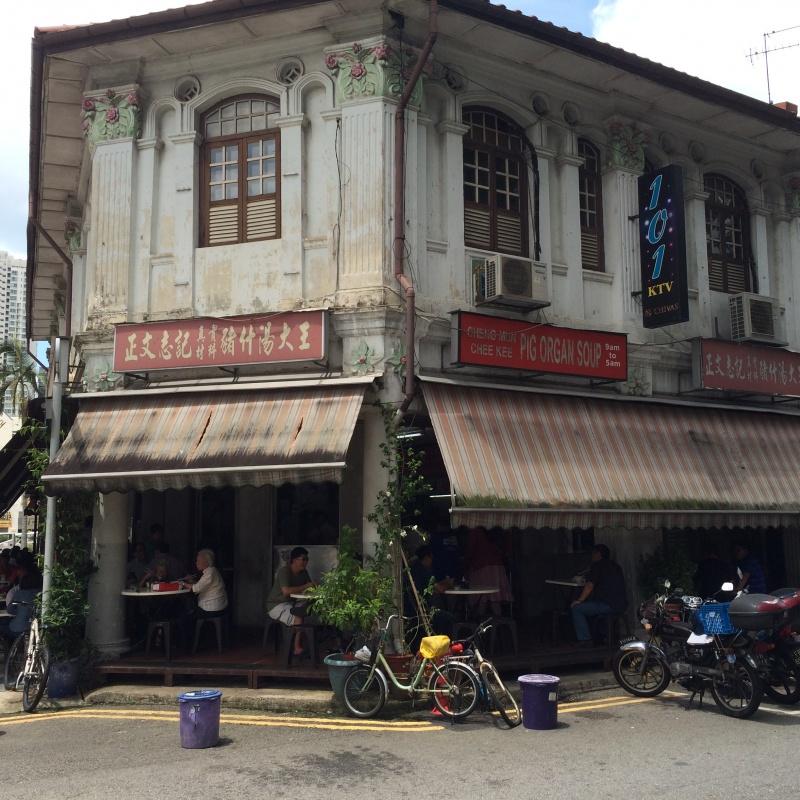 Local food options around Jalan Besar