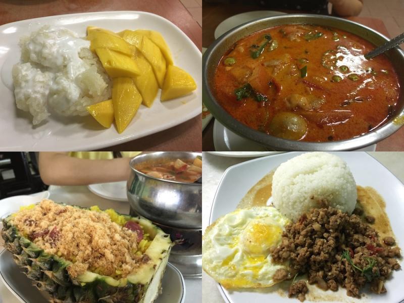 Great Food around Golden Mile Complex