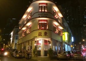 Singapore date ideas - Keong Saik Road